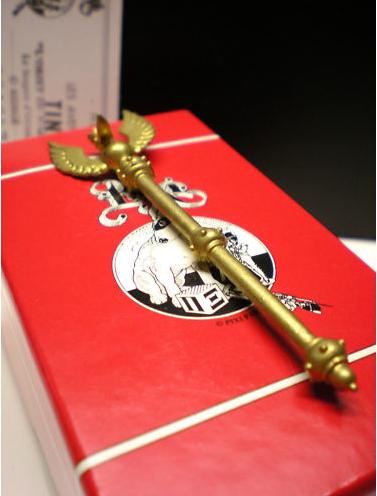 Sceptre d'Ottokar - CollectionTintin.com